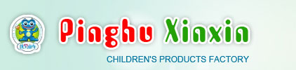 children cars,ride on cars,kids tricycle-Pinghu Xinxin Children's Products Factory